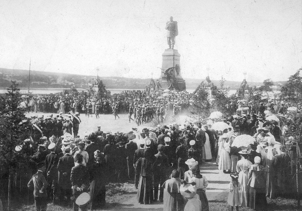 Открытие памятника Александру III 30 августа 1908 года.