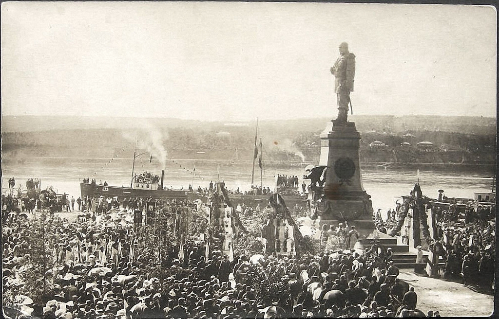 Открытие памятника Александру III 30 августа 1908 года