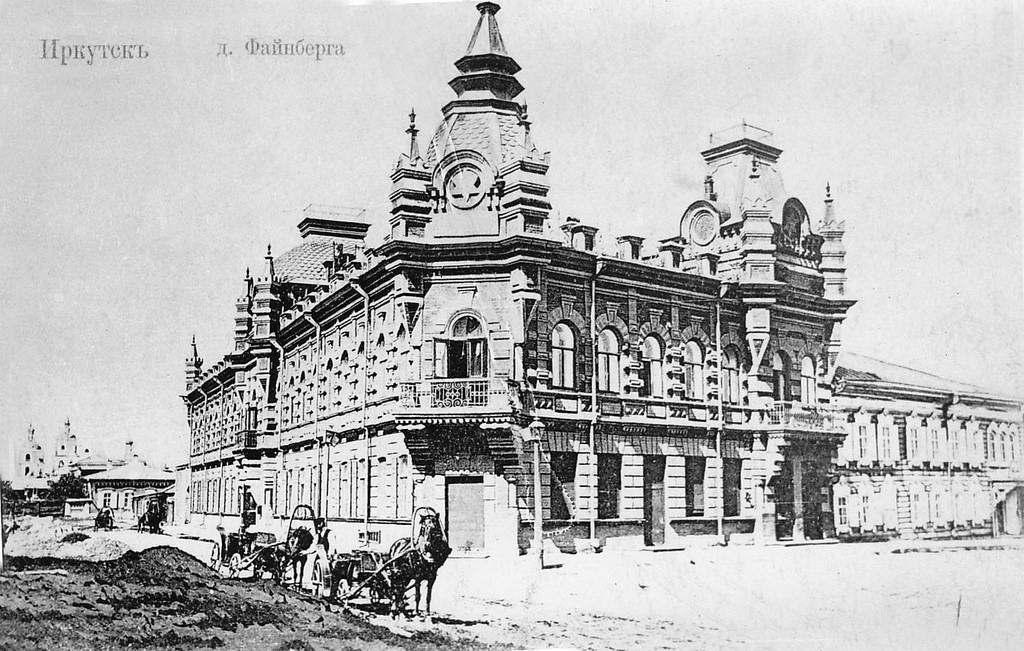 Угол улиц Медведниковской и Толкучей. Дом Файнберга