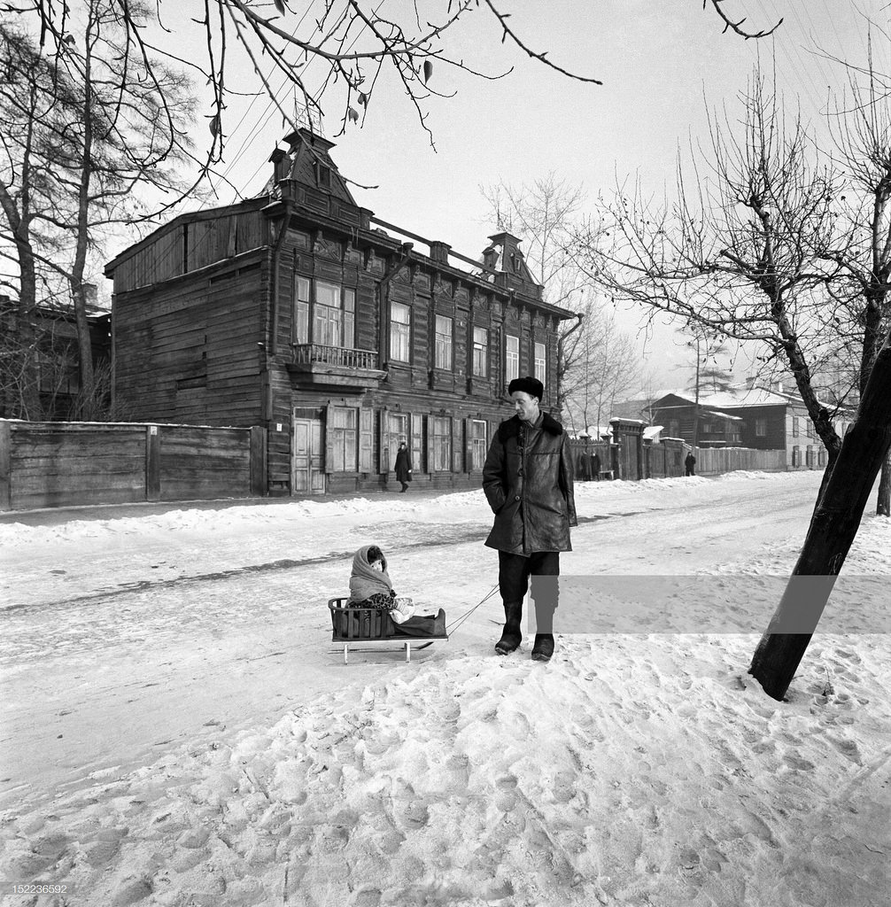 1964. Иркутск.