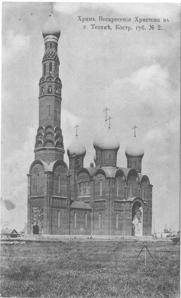 Храм Воскресения Христова (Красная церковь)