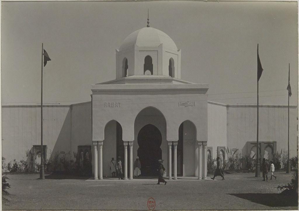 Павильон Рабата