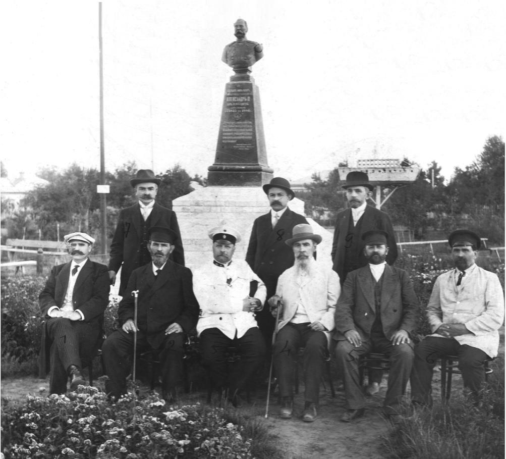 Памятник Александру II в Народном саду