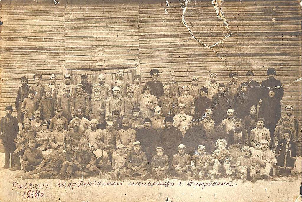 Рабочие Щербаковской мельницы
