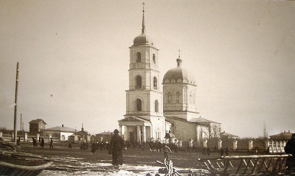Свято-Троицкая церковь. Троицкая площадь