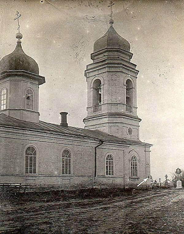 Церковь Александра Невского (клабищенская)