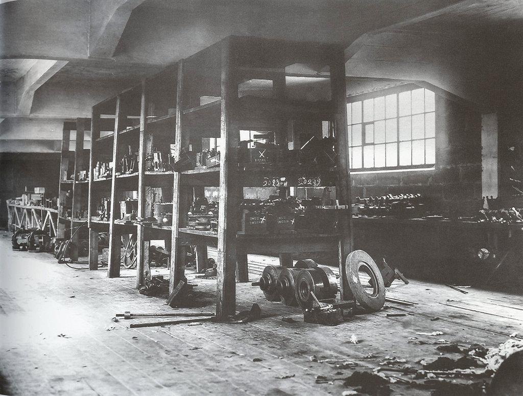 16. Кладовая завода