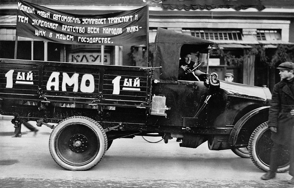 27. Первый советский грузовой автомобиль АМО-Ф-15