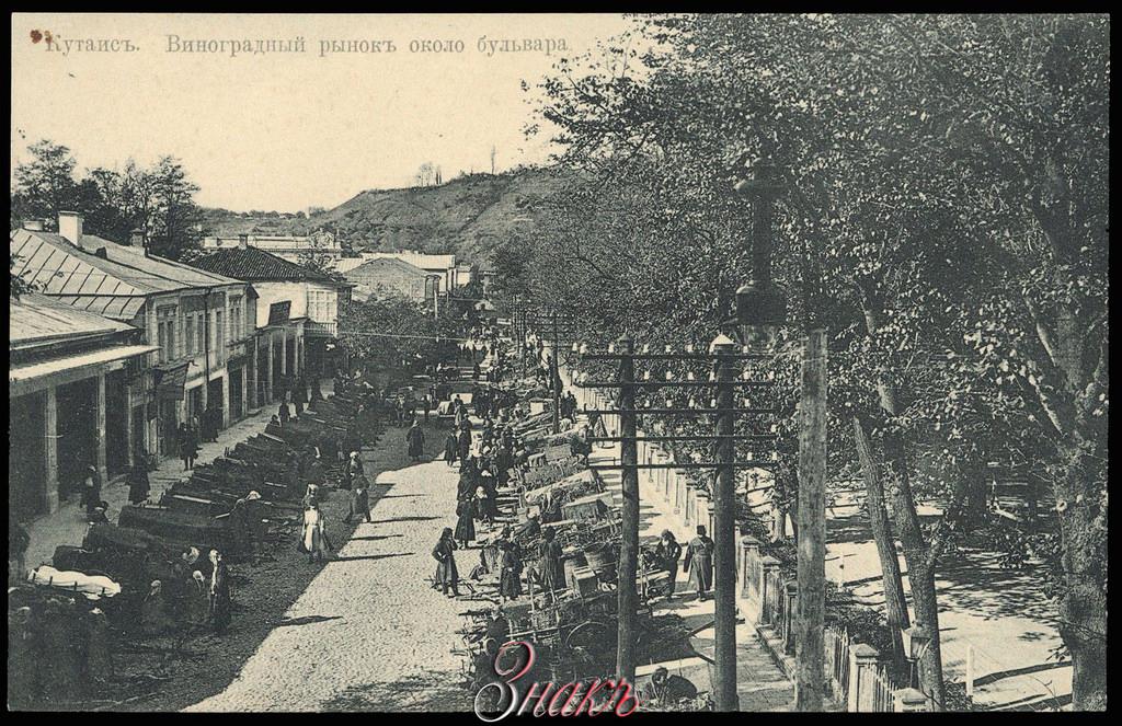 Виноградный рынок около бульвара