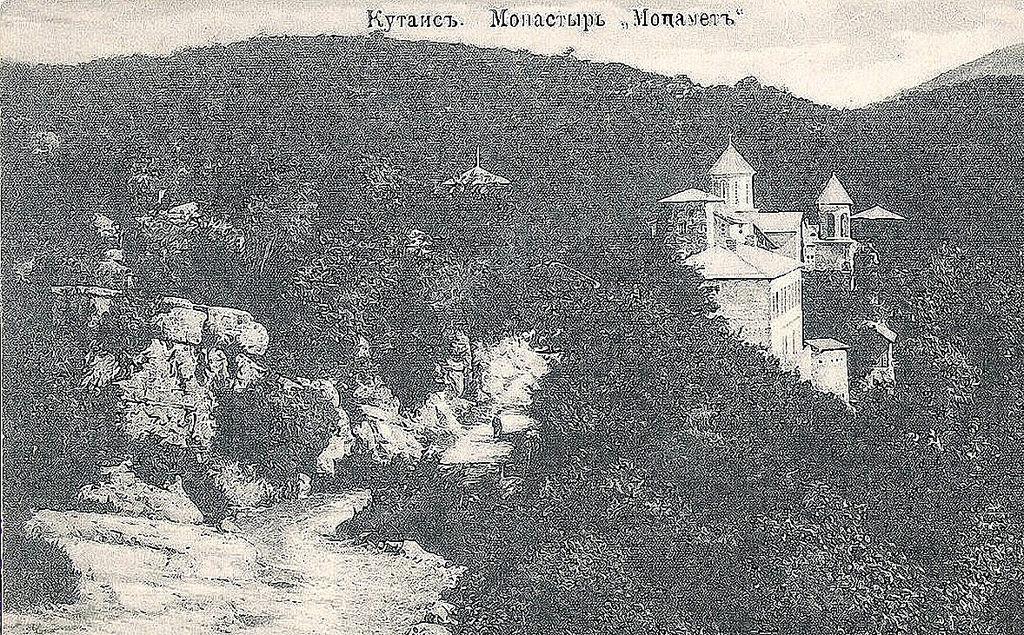 Монастырь Моцамет