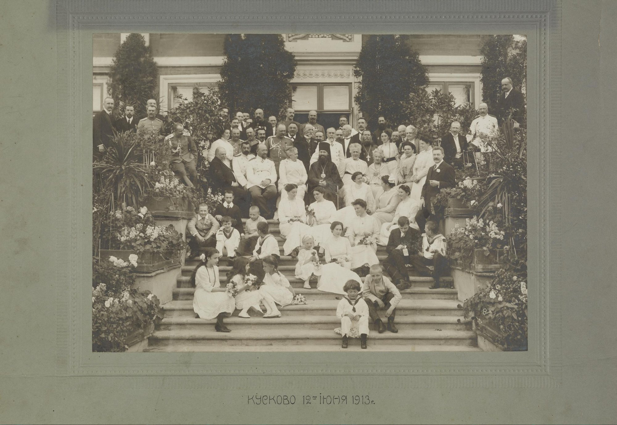 1913. Групповой портрет семьи графа С.Д. Шереметева. Кусково. 12 июня
