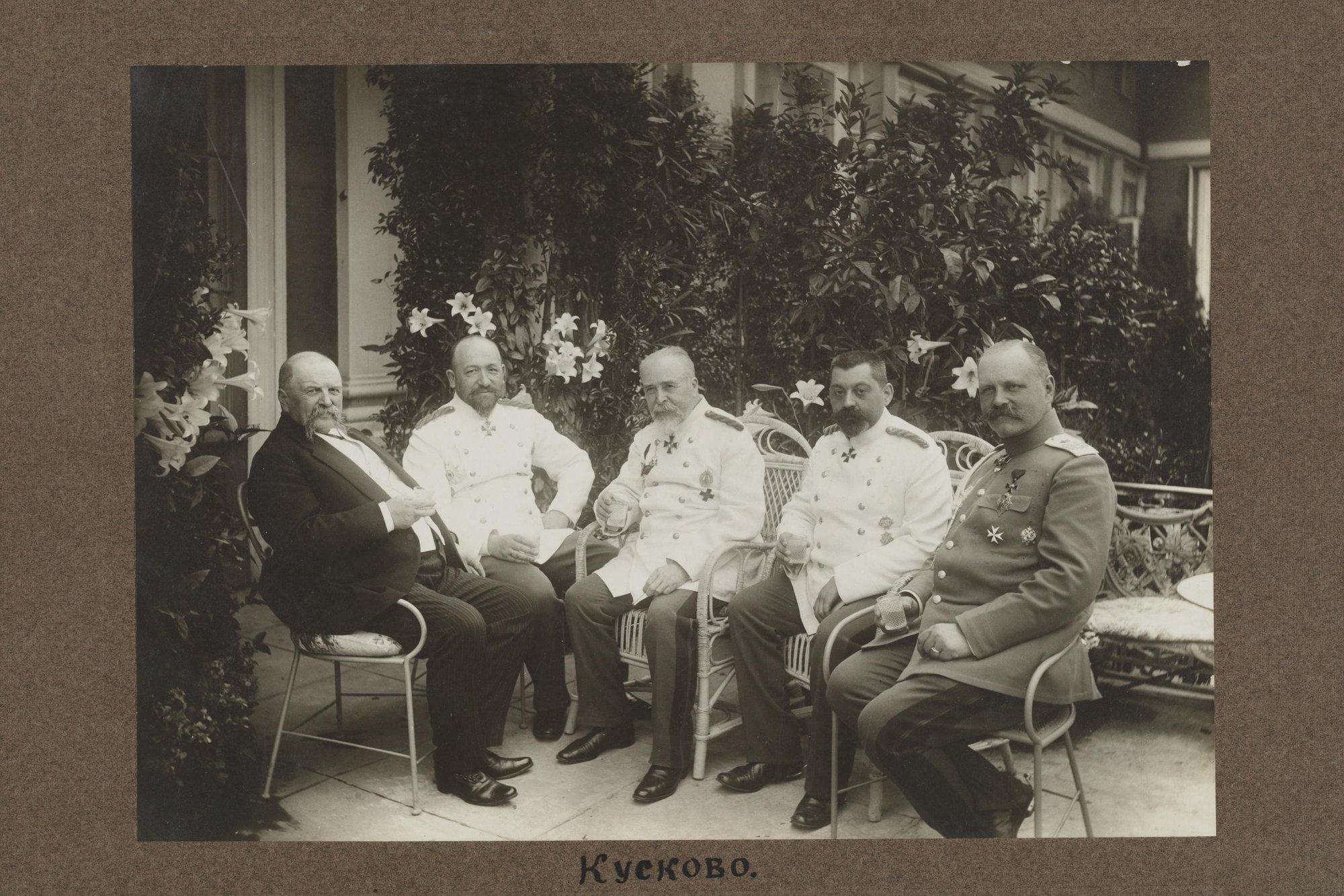 1913. Кусково. Групповой портрет графа С.Д. Шереметева и гостей