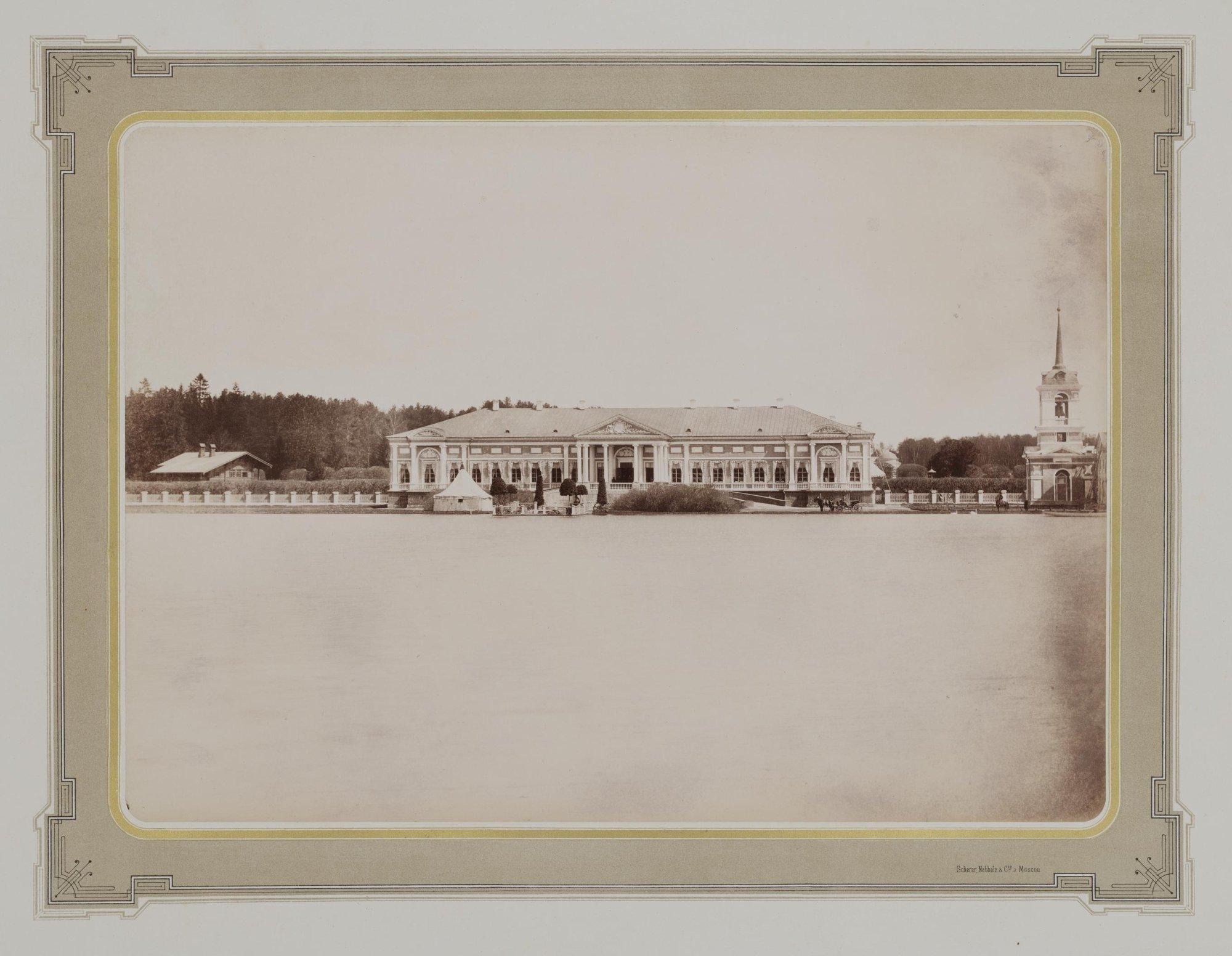 1883-1886. Усадьба Кусково. Вид на дворец со стороны пруда