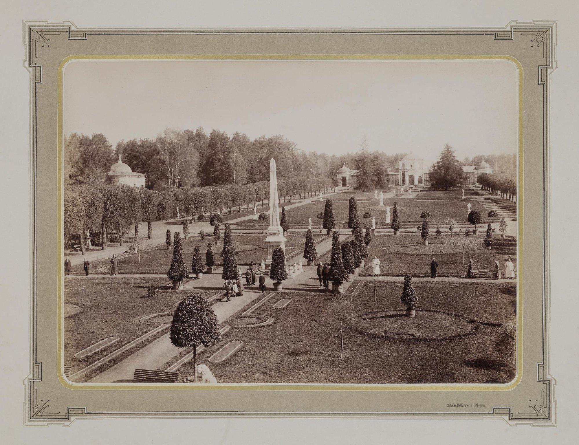 1883-1886. Усадьба Кусково. Вид на партер со стороны дворца