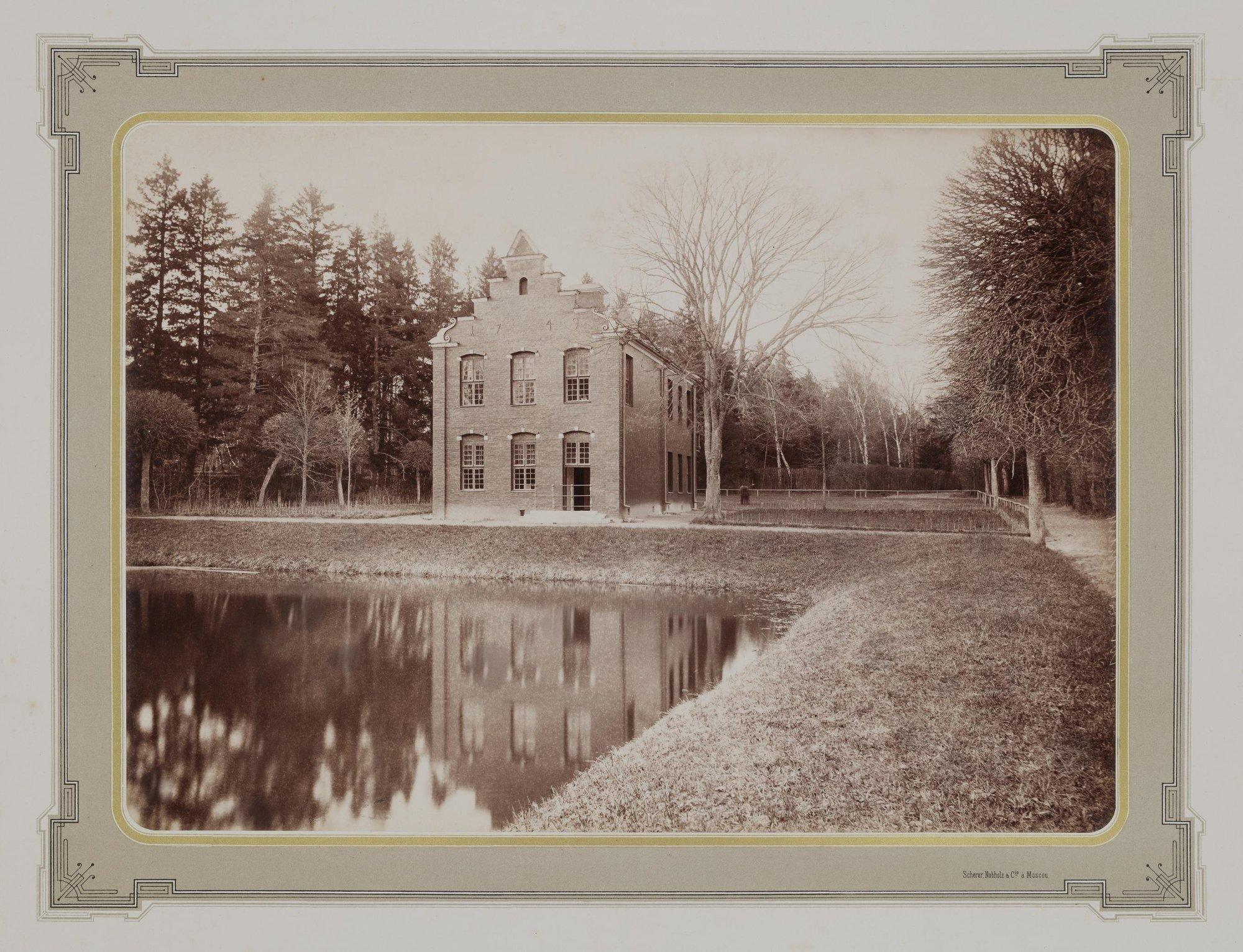 1883-1886. Усадьба Кусково. Голландский домик