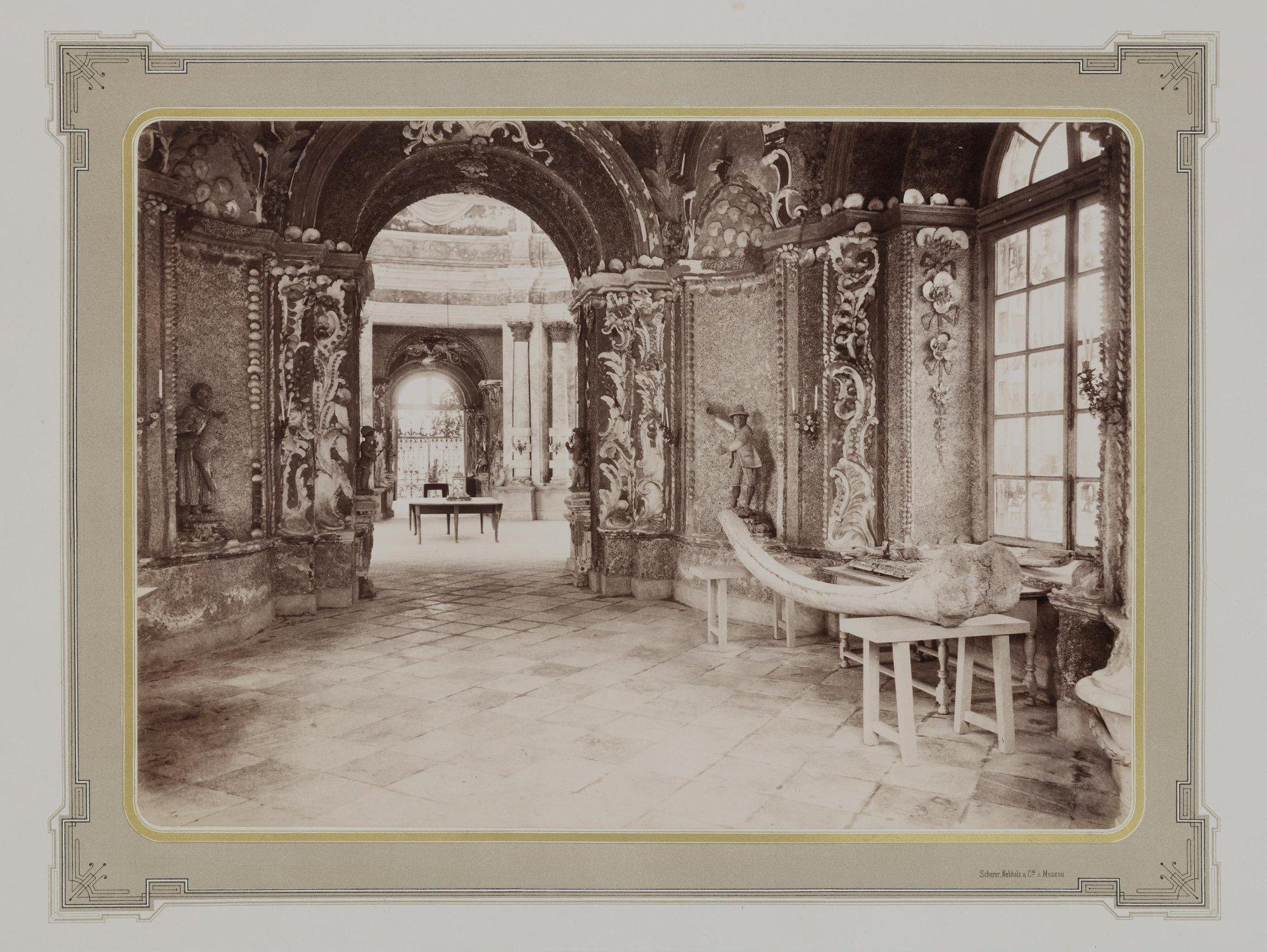 1883-1886. Усадьба Кусково. Грот. Северный кабинет