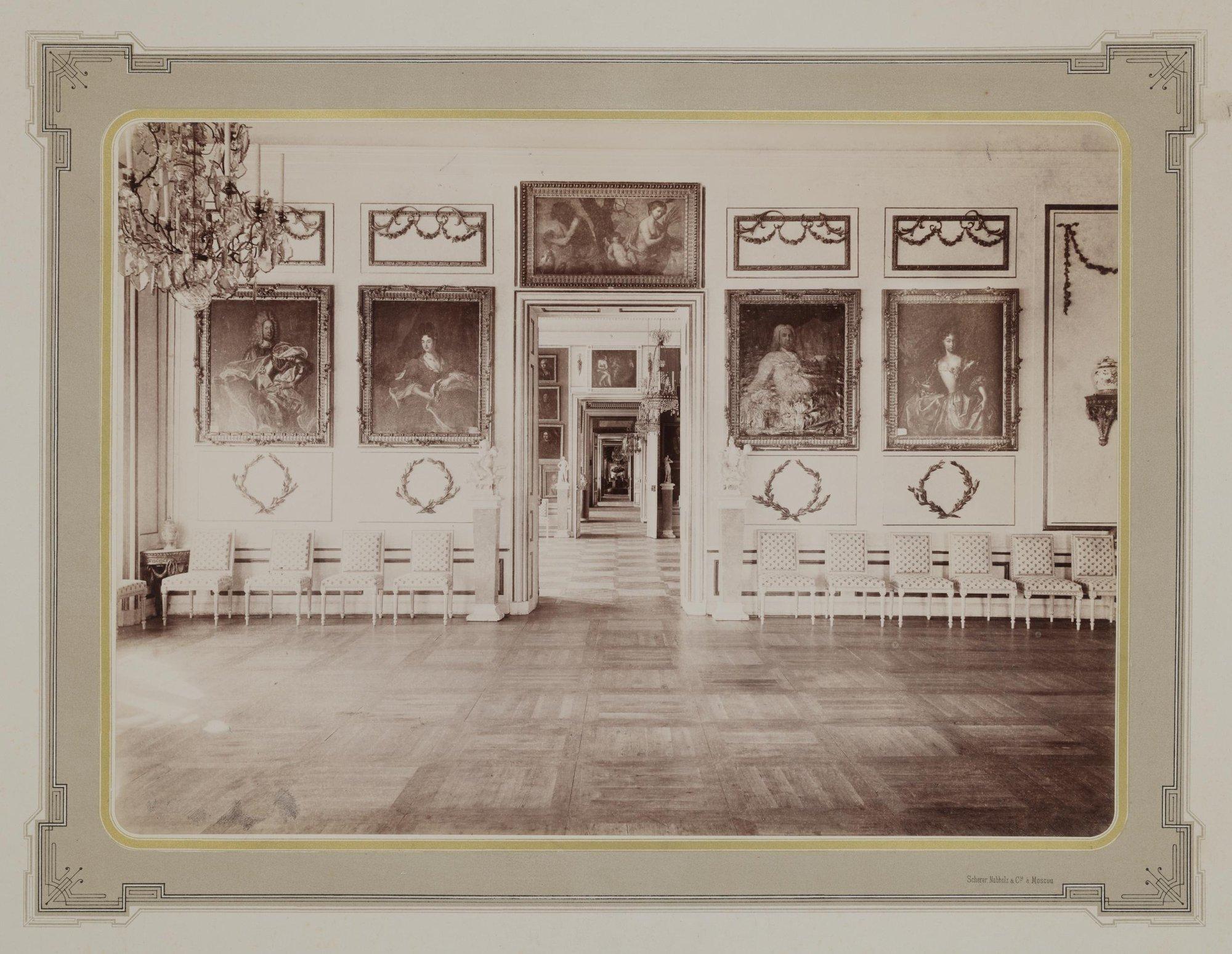 1883-1886. Усадьба Кусково. Дворец. Парадная столовая