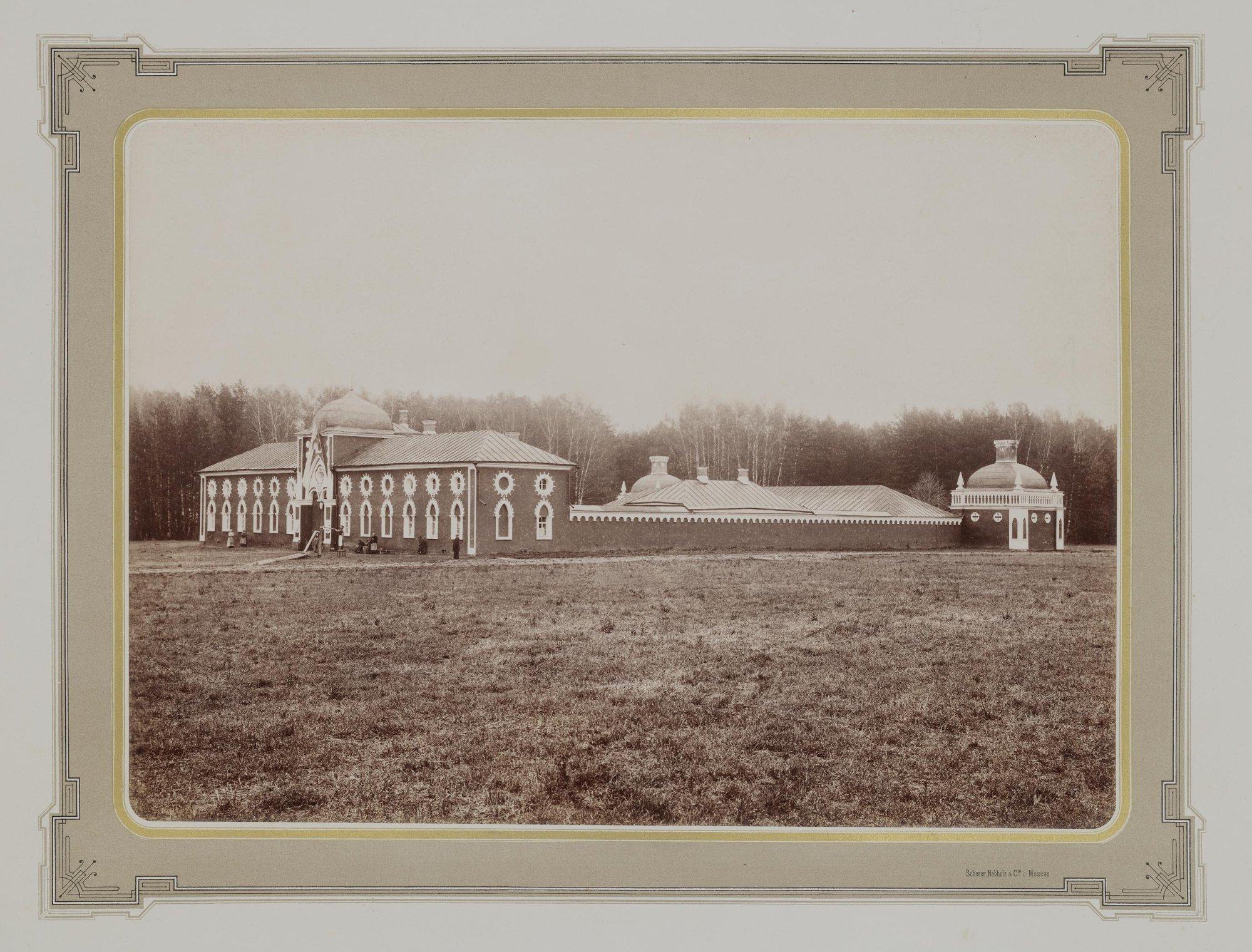1883-1886. Усадьба Кусково. Псарный двор
