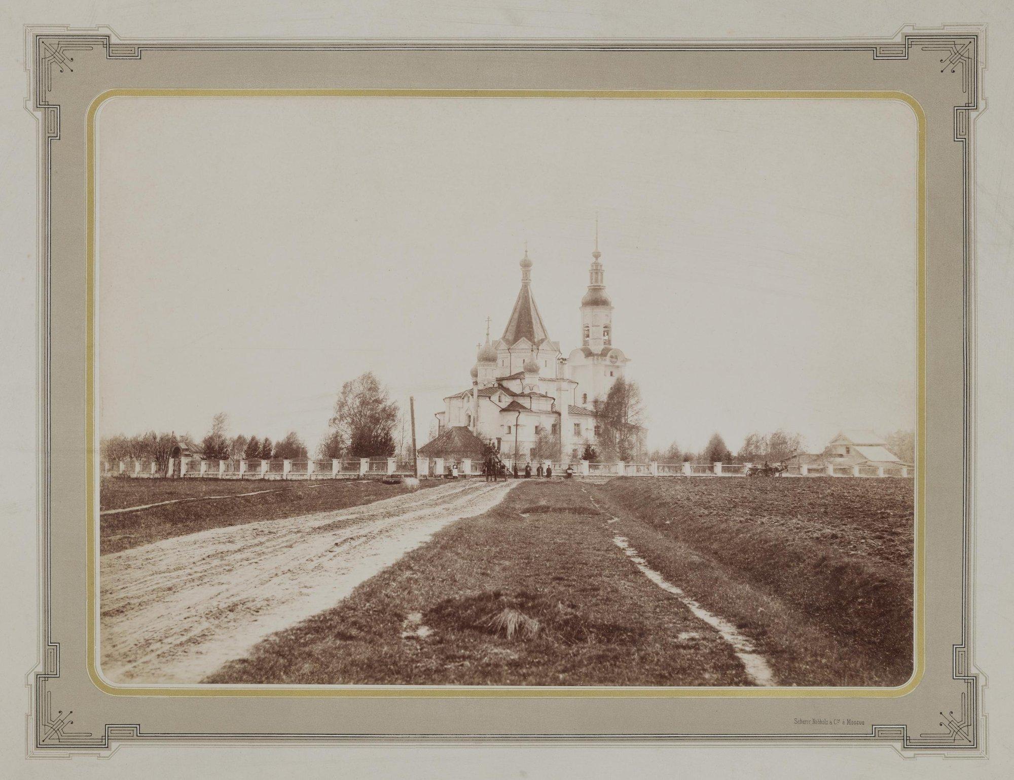 1883-1886. Усадьба Кусково. Церковь Успения Пресвятой Богородицы в Вешняках
