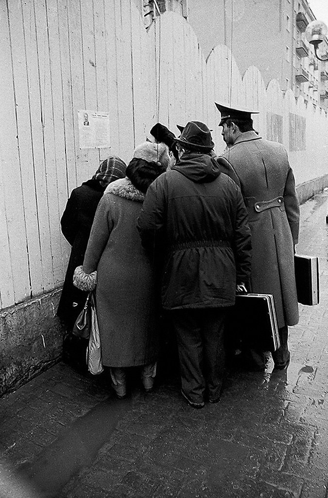 1988. Улица Арбат, 24. Разыскивается депутат