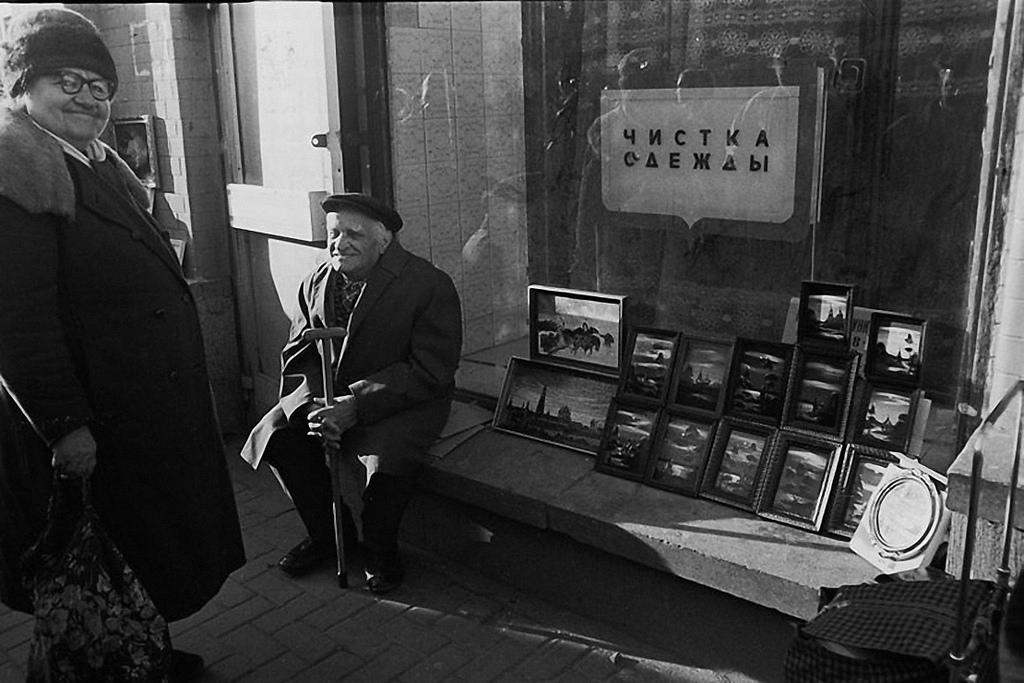 1989. Улица Арбат, 4. Химчистка