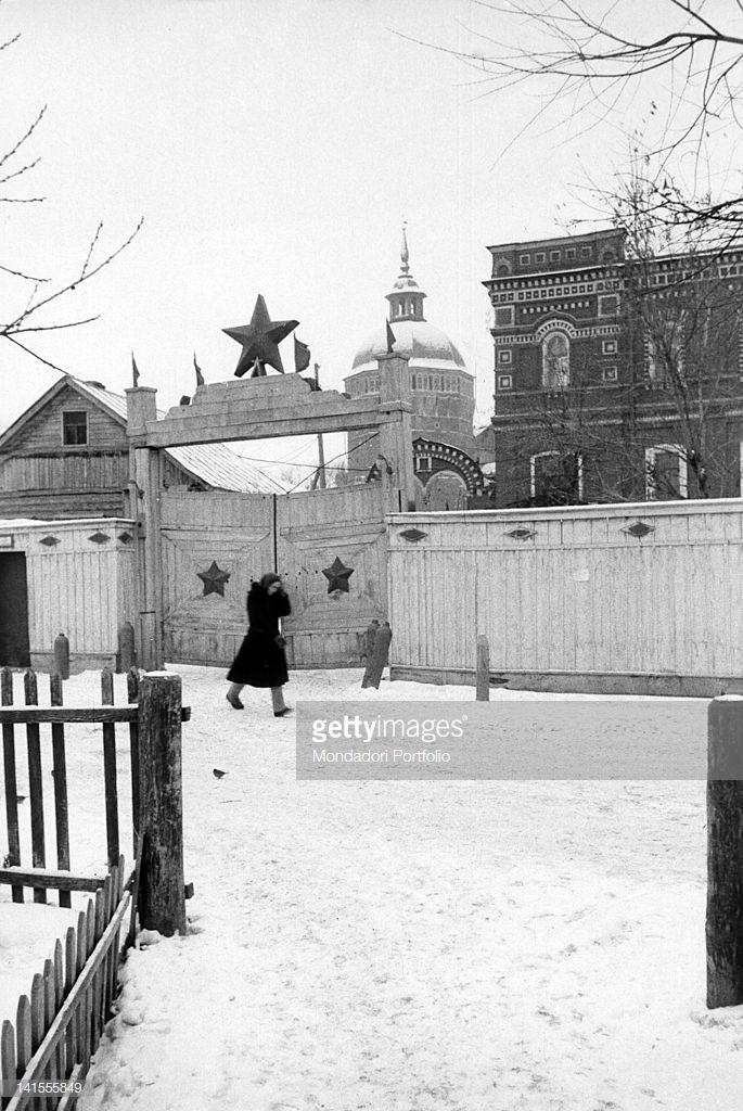 1960. Загорск.6.