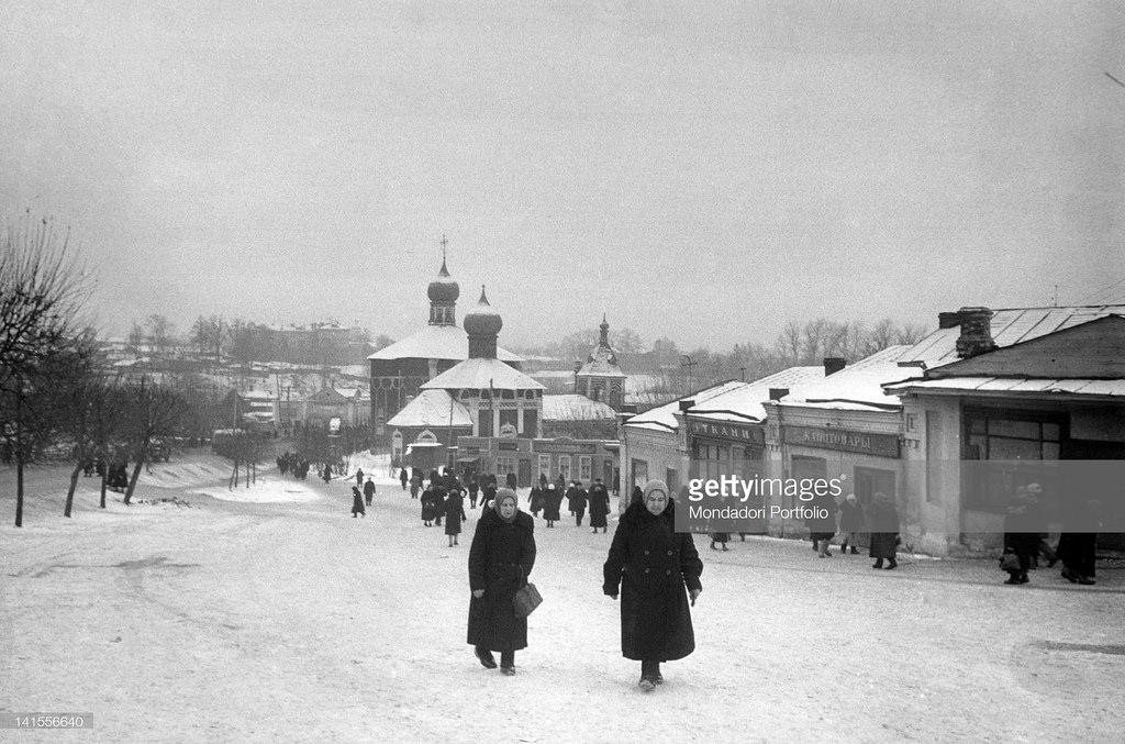 1960. Загорск.1