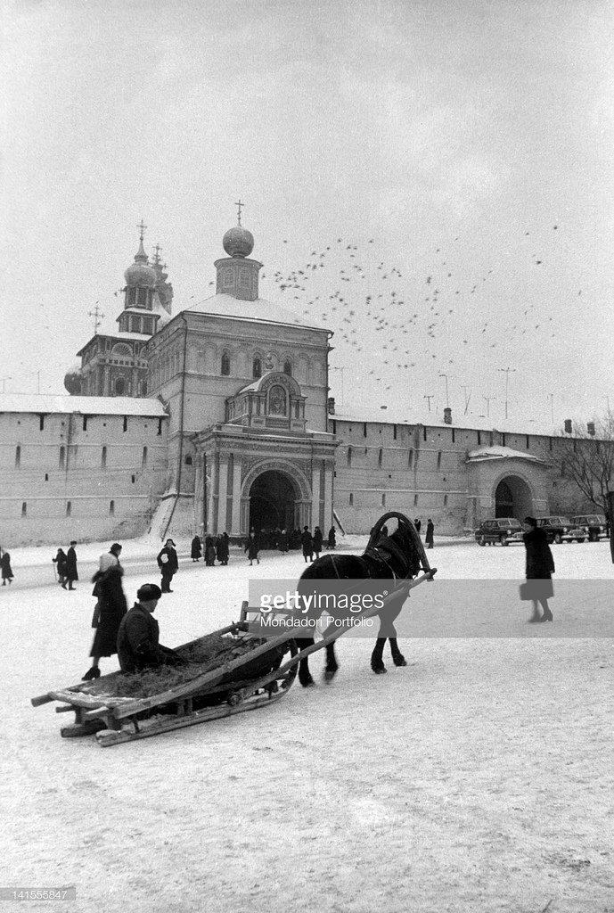 1960. Загорск