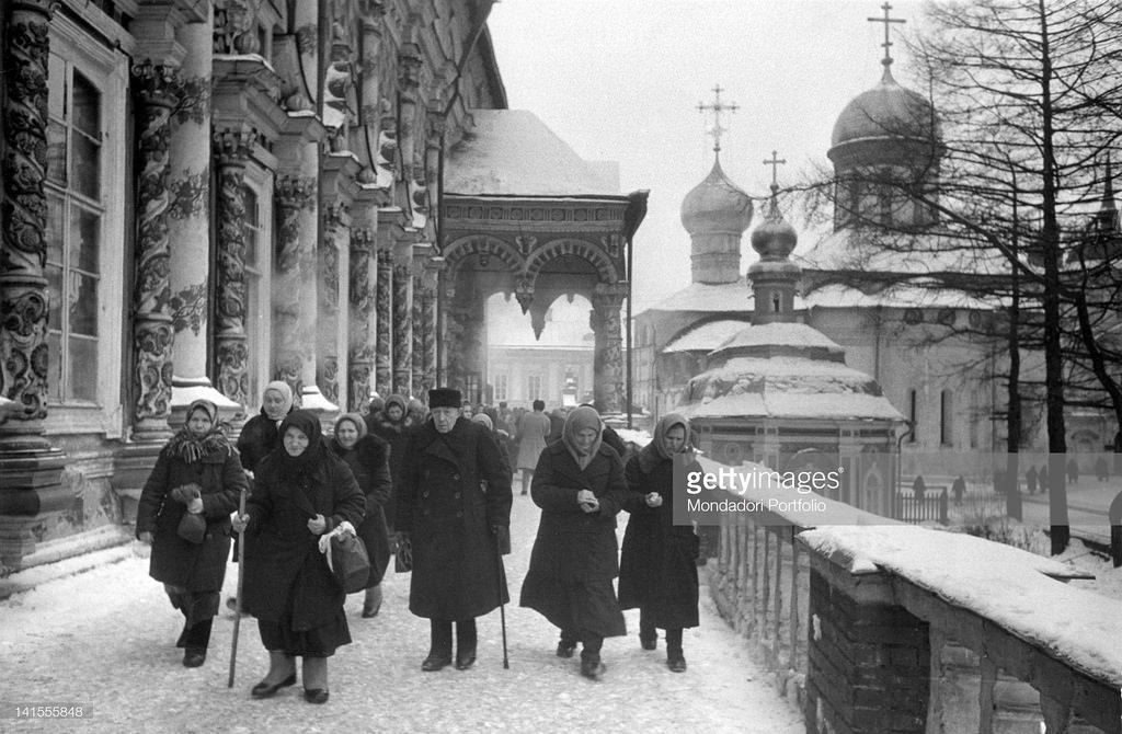 1960. Загорск.