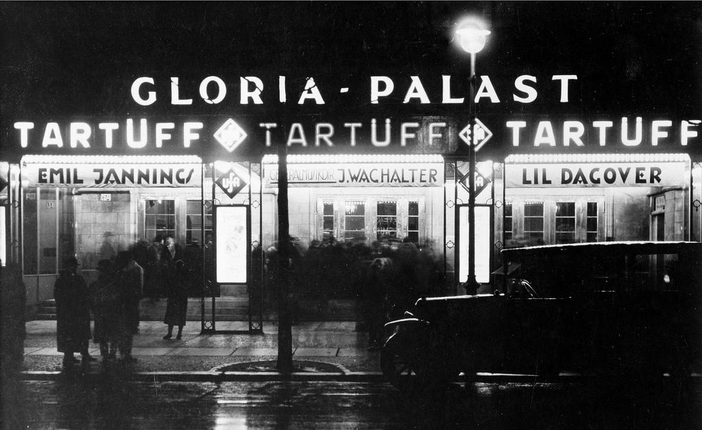 1926. Кинотеатр «Глория-палас»