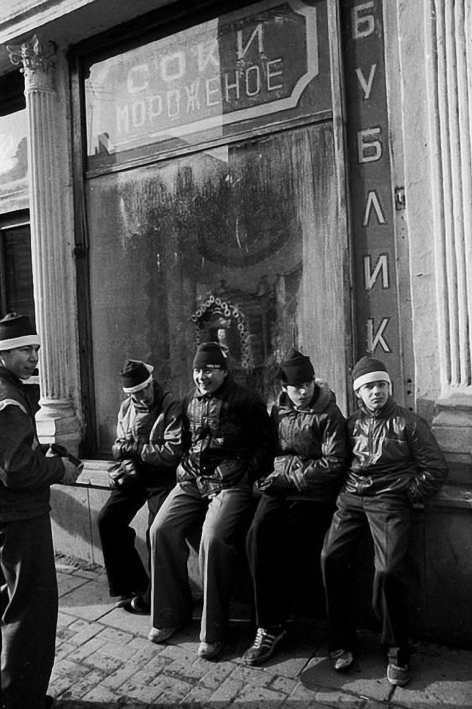 1986. Улица Арбат, 22. «Московские баранки»