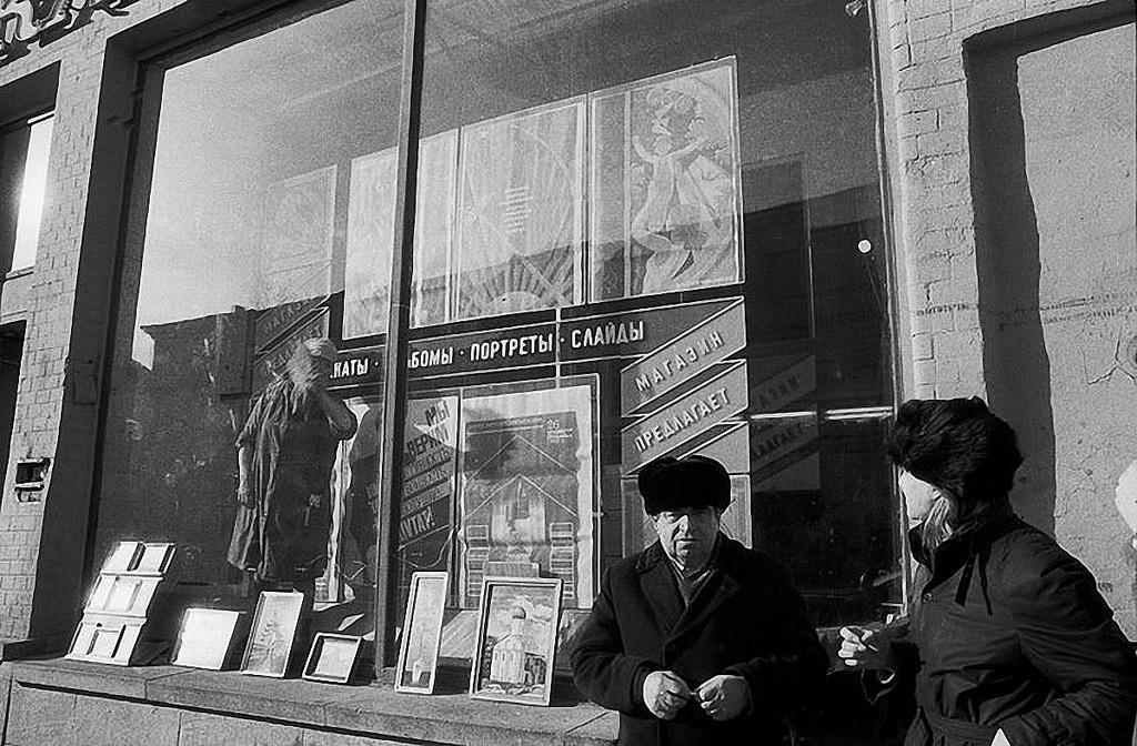 1988. Улица Арбат, 4. Магазин «Плакат»