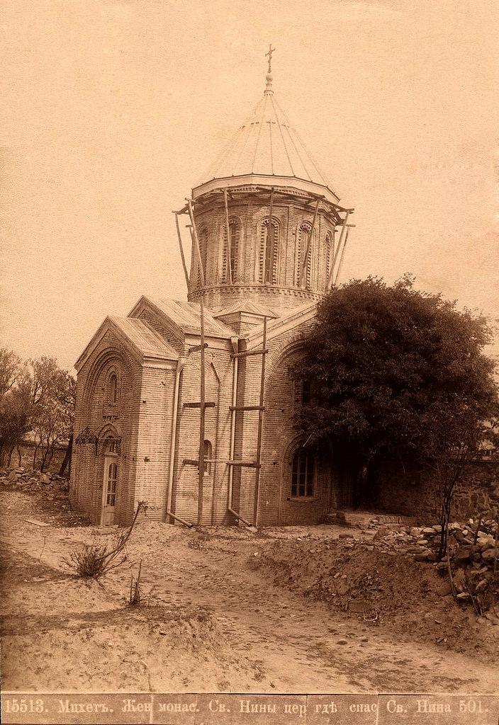 Самтаврский монастырский комплекс. Строительство церкви Св. Нины