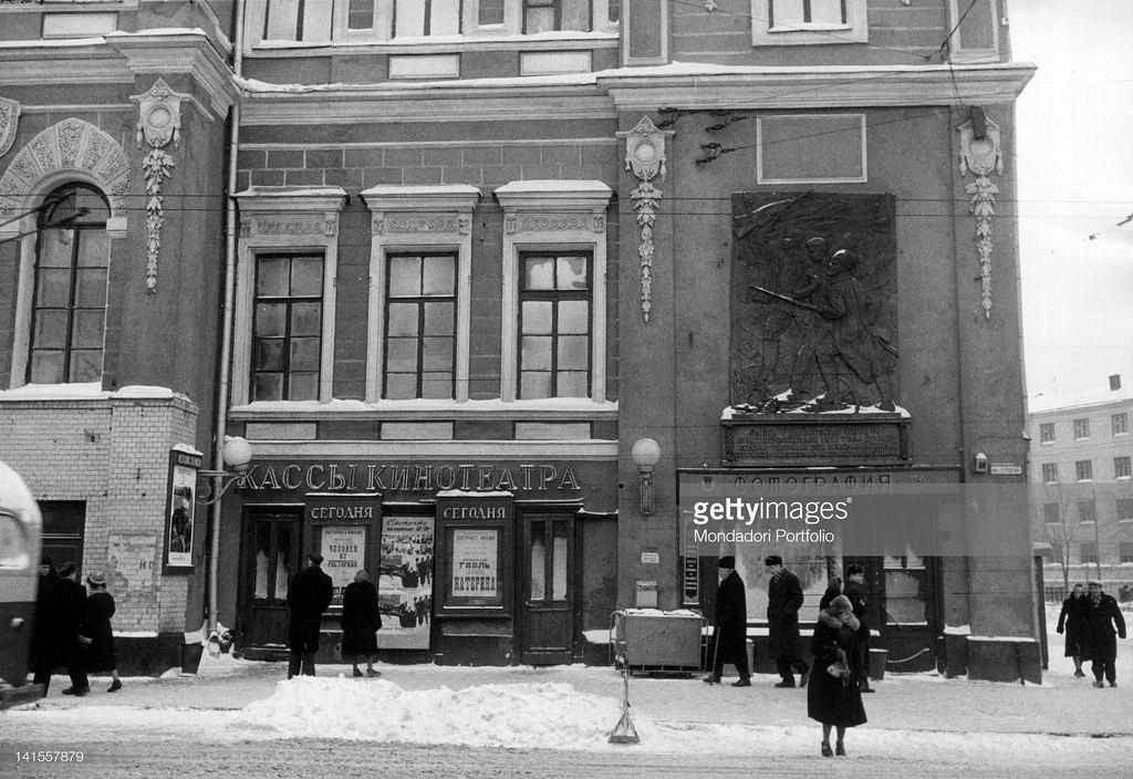 1960. Москва. Кинотеатр в старинном здании