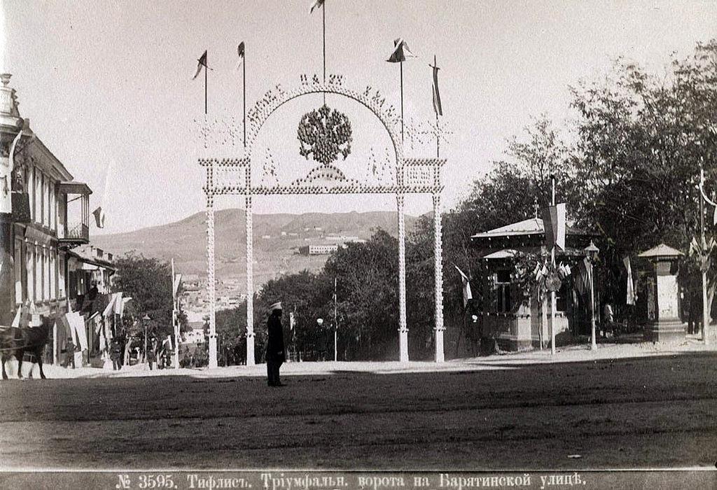 В дни пребывания Их Императорcких Величеств в Тифлисе. Триумфальные ворота на Барятинской улице
