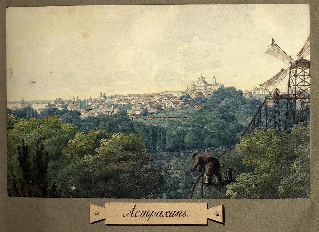 Вид Астрахани