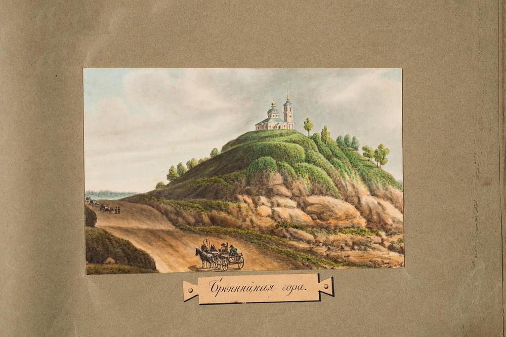Вид Бронницкой горы