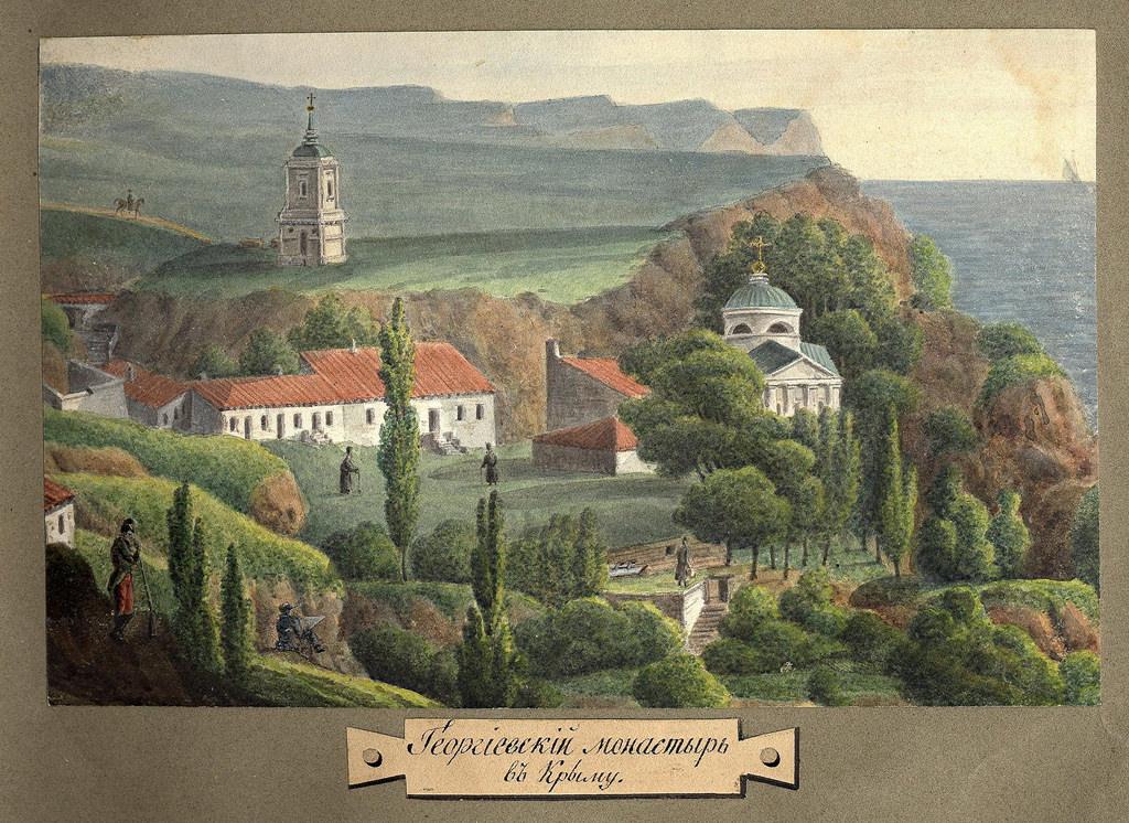 Вид Георгиевского монастыря в Крым