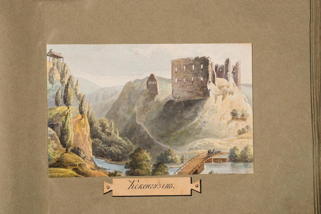 Вид развалин города Кокенгаузен