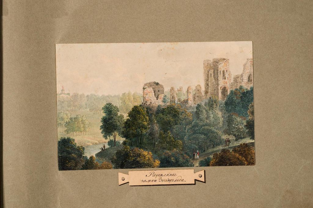 Вид развалин Сигулдского замка (замка Зегевольд)