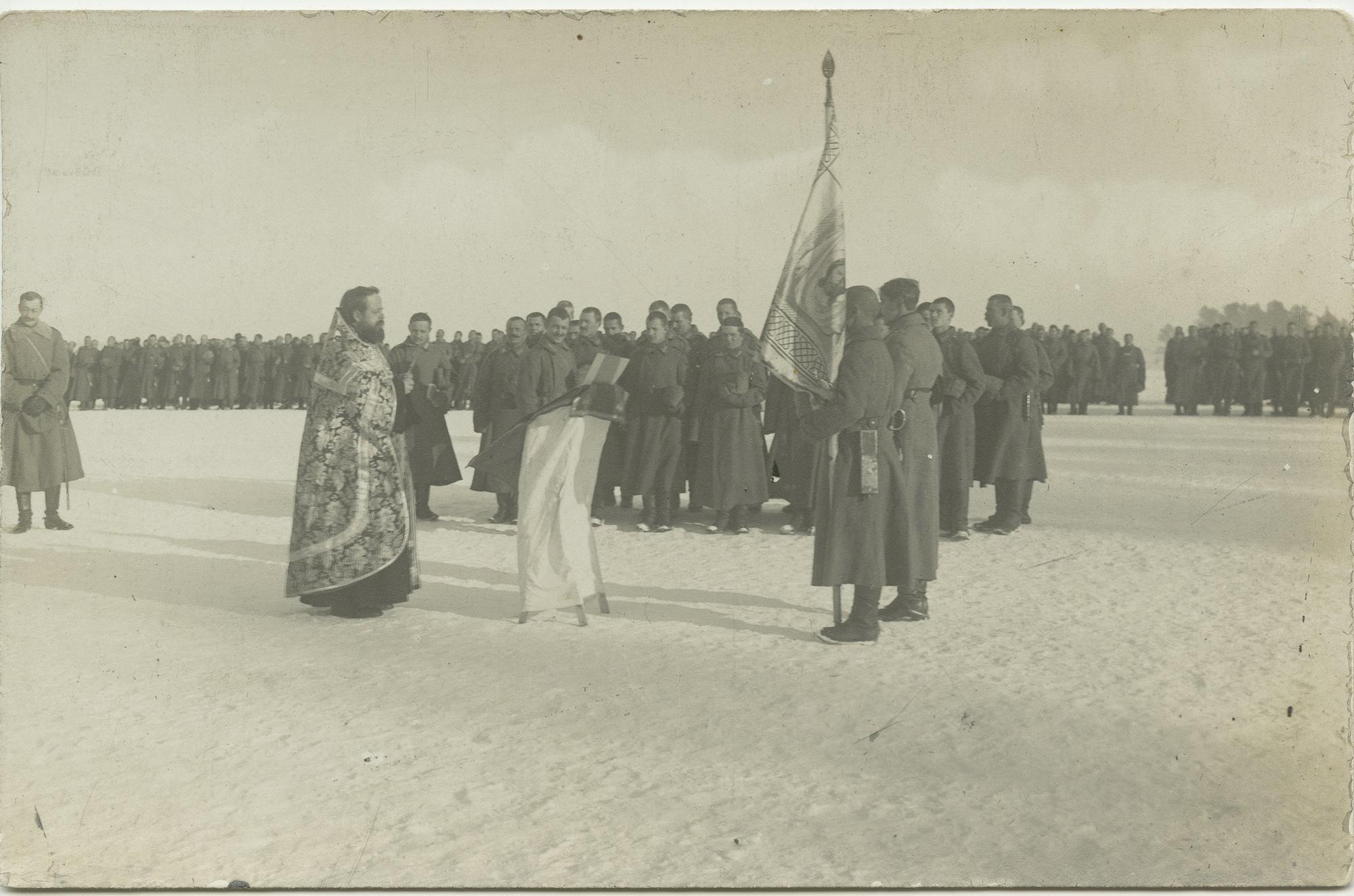 1916. Молебен на позиции