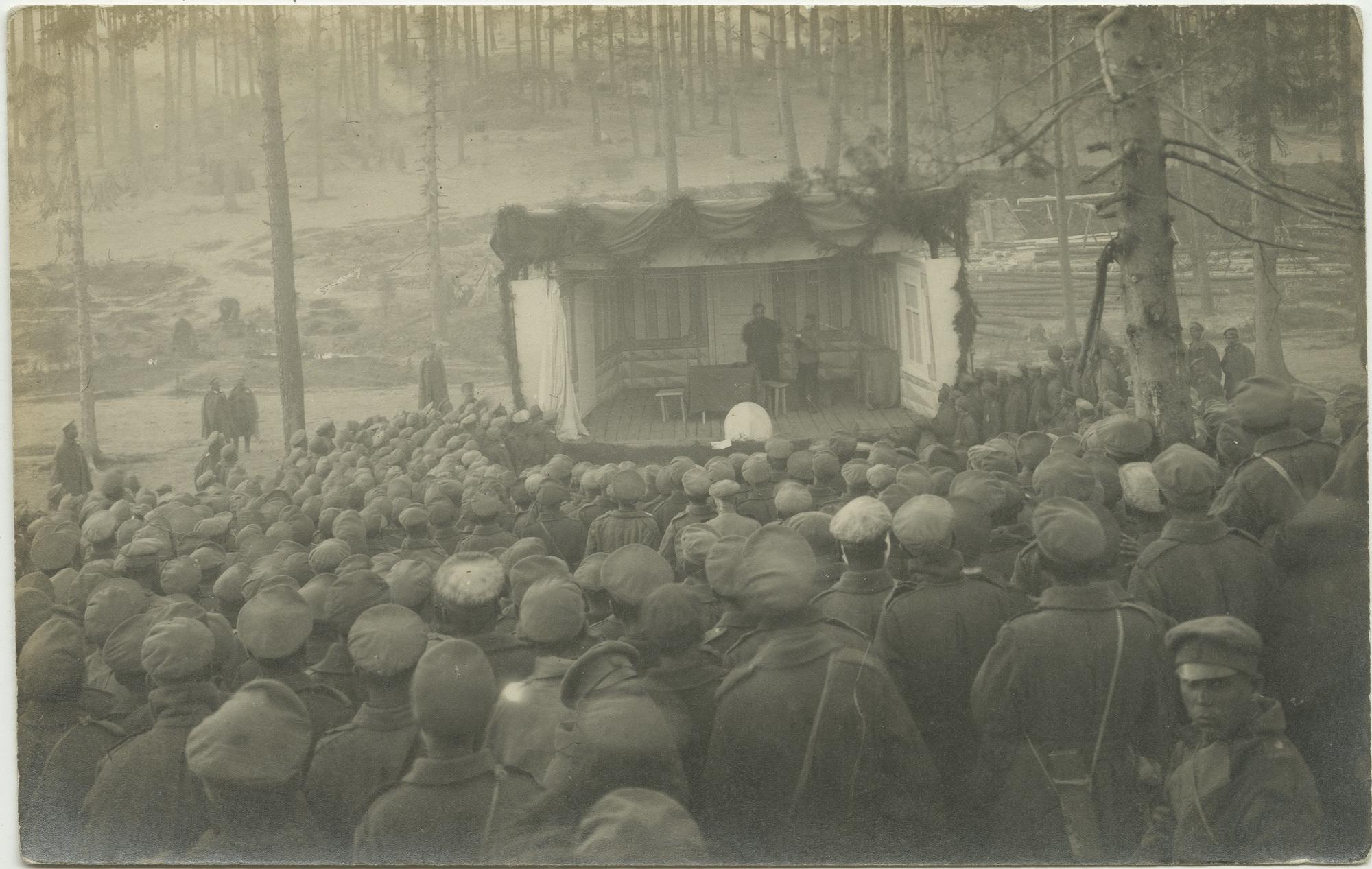 1916. Полковой театр