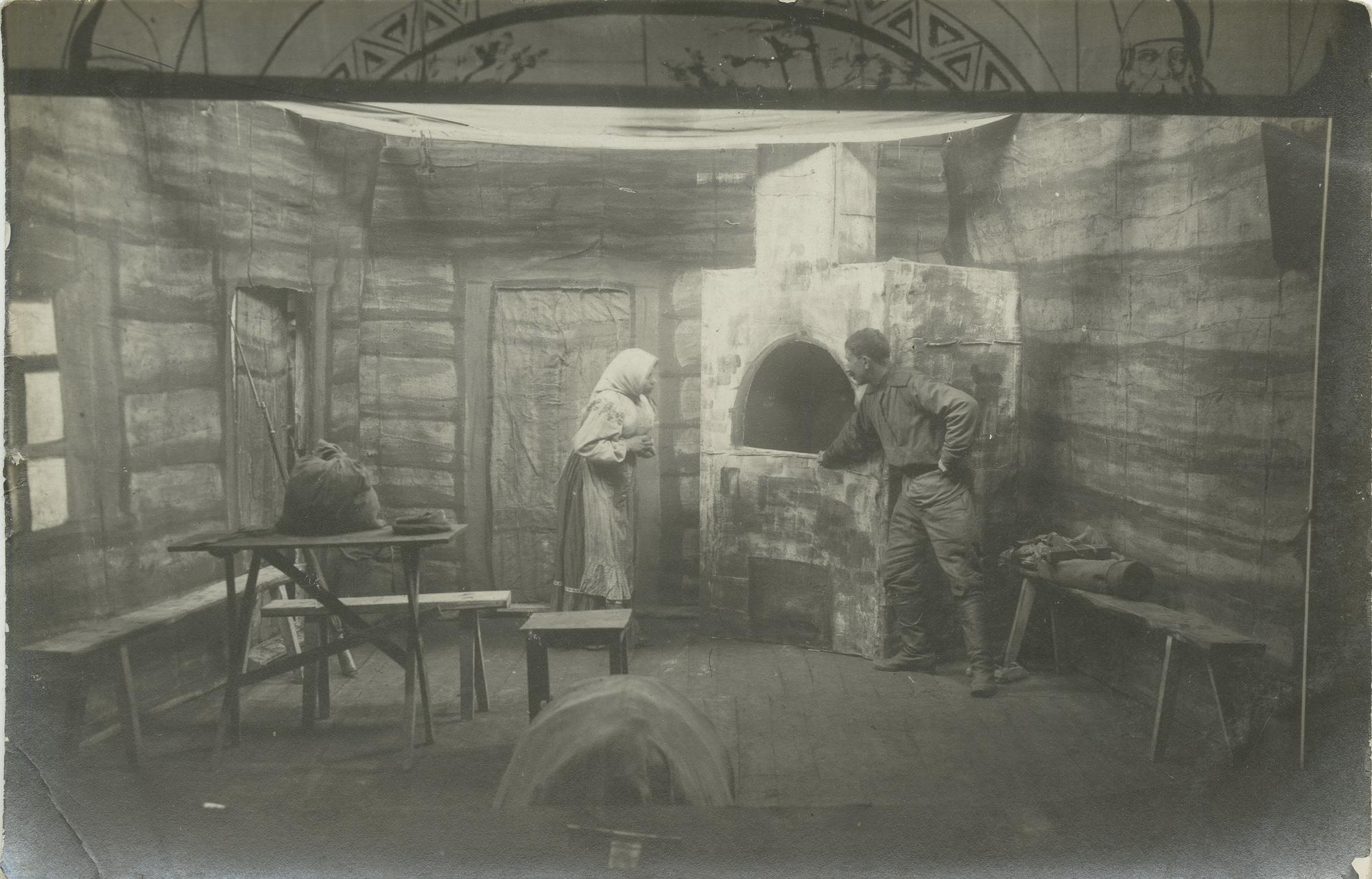 1916. Сцена из спектакля