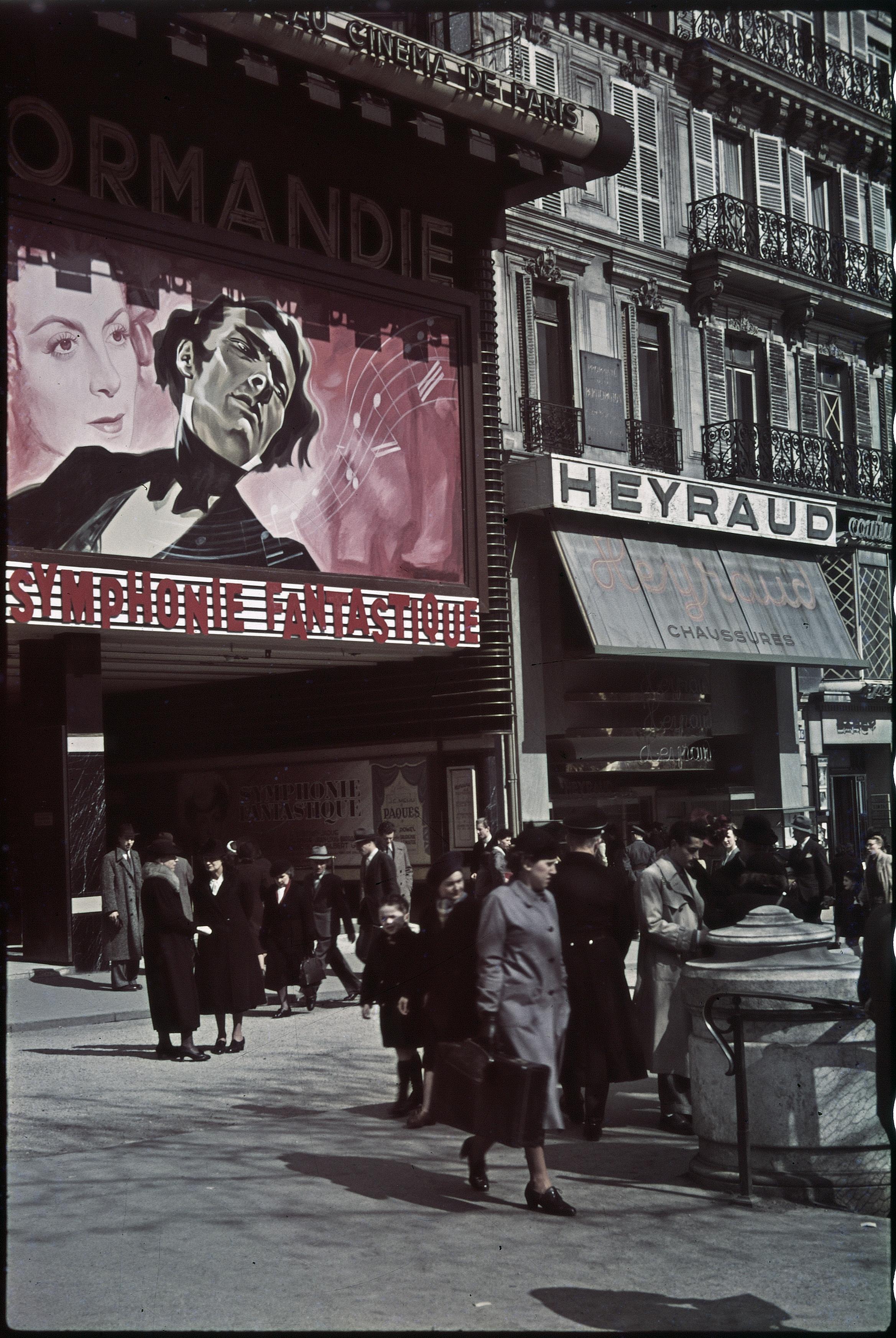 Кинотеатр «Нормандия»