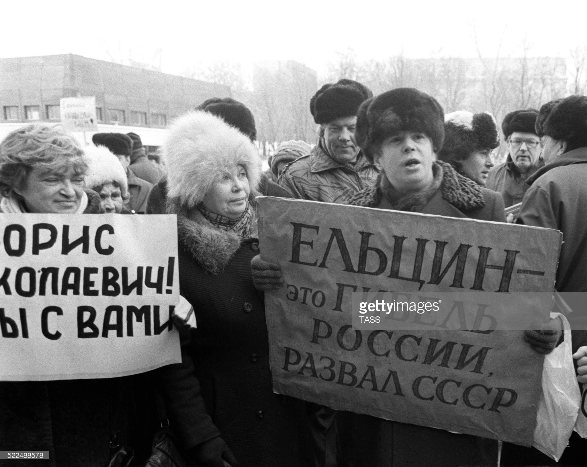 Демократический плюрализм перед Верховным Советом РСФСР