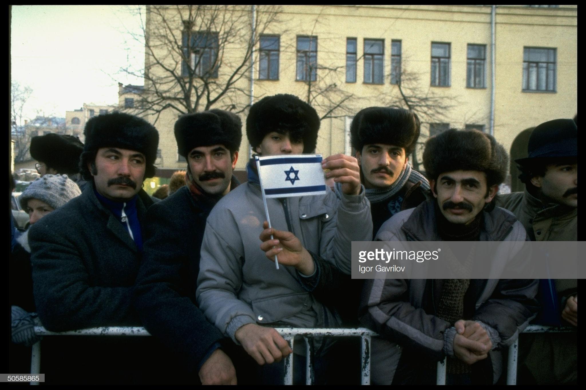 Советские евреи у посольства Нидерландов