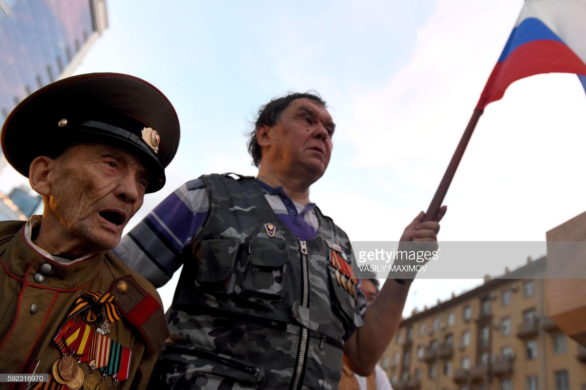 За Родину! За Ельцина!  20 августа