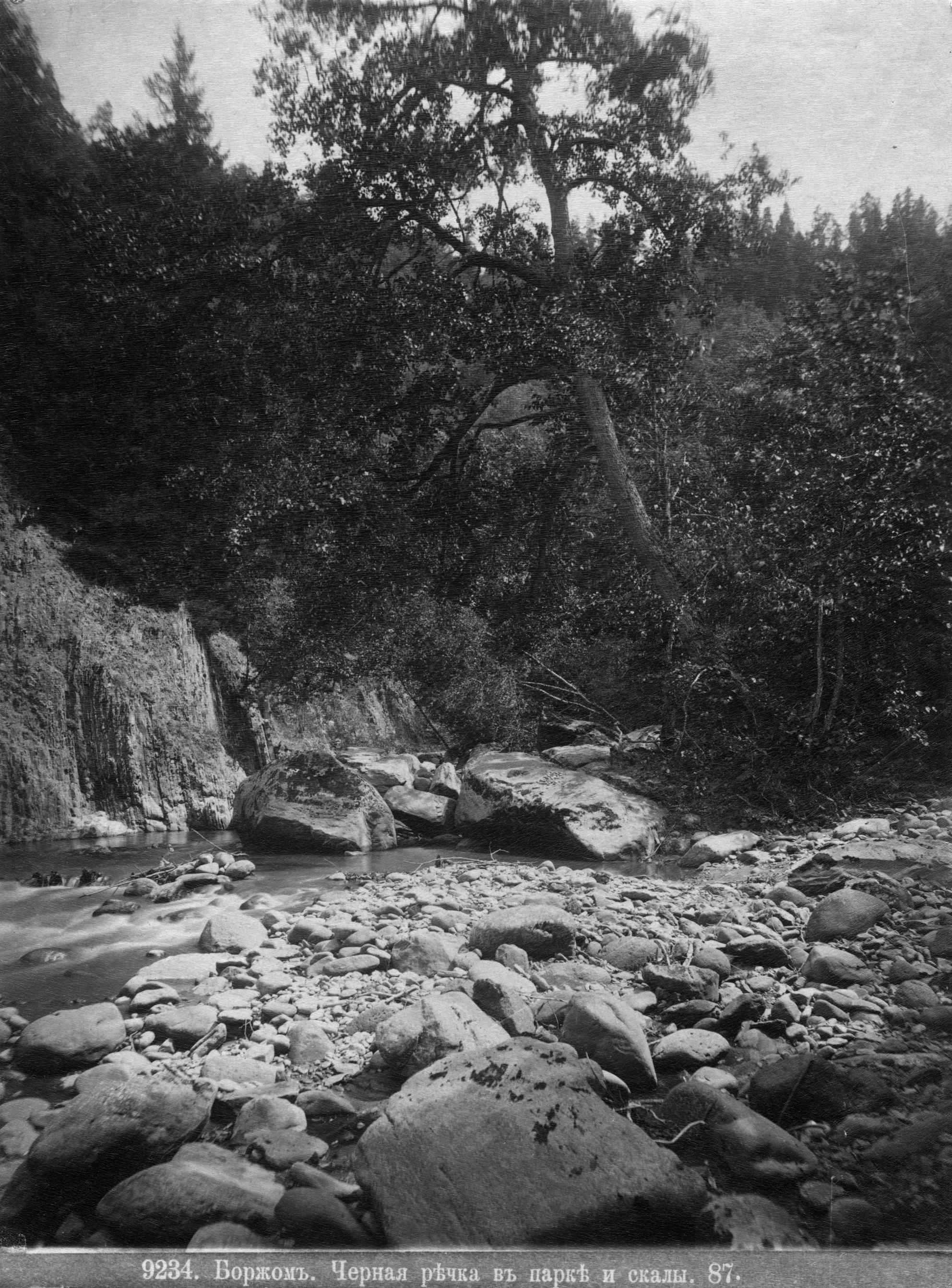 Черная речка в парке и скалы
