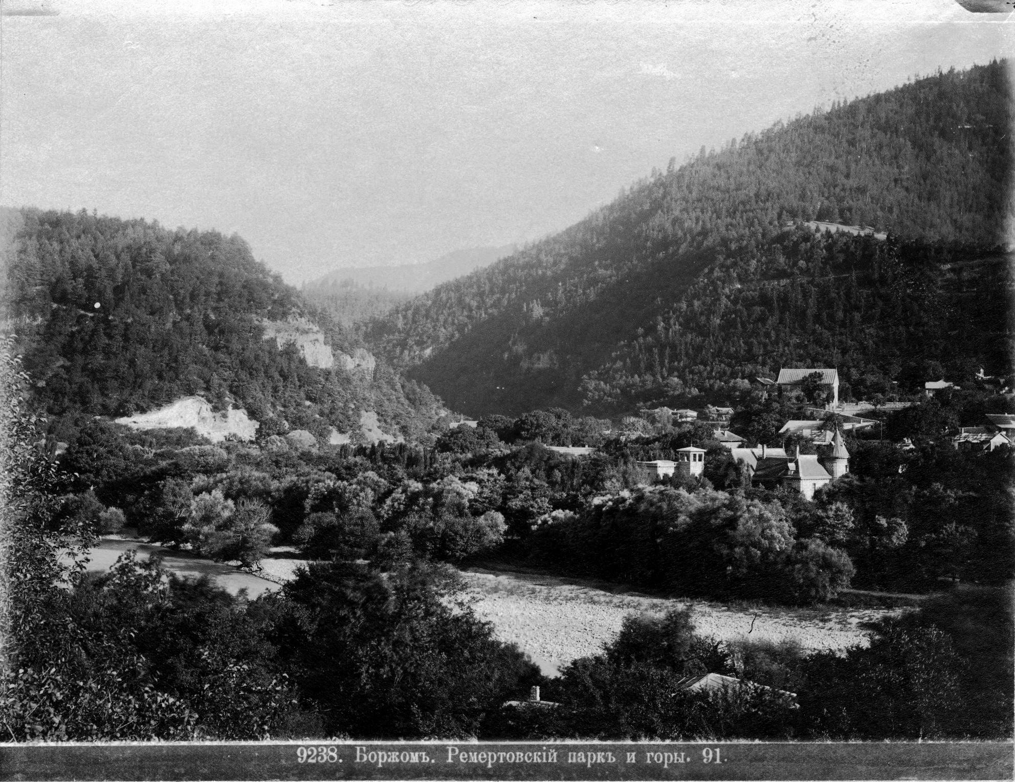 Ремертовский парк и горы