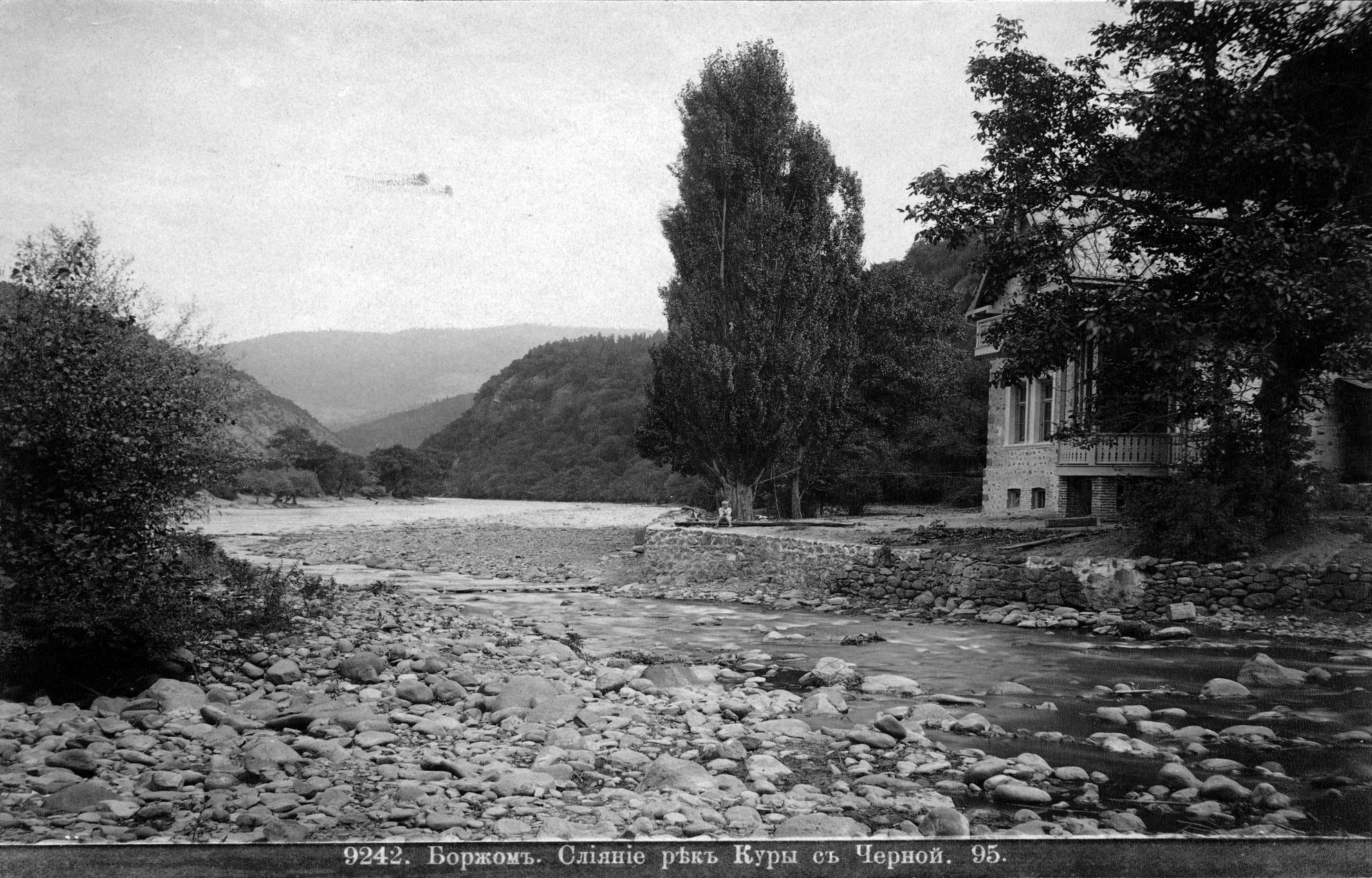Слияние рек Куры и Черной